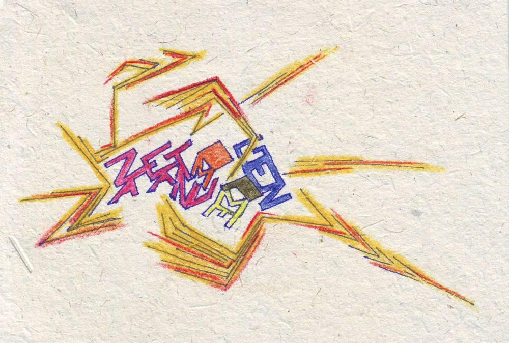 poëzietekening 31/07/2012 acg vianen